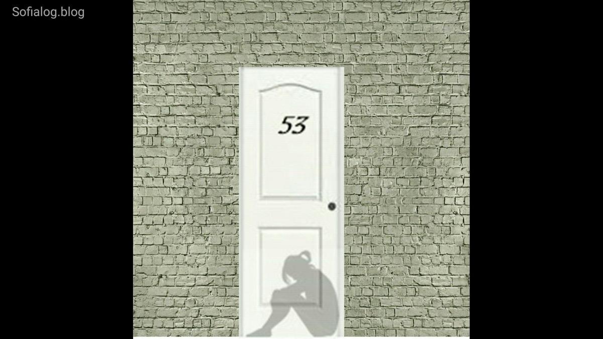روم نمبر 53