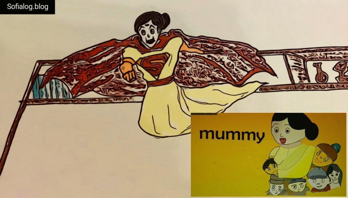 ممی اور  سپرممی کی طاقت